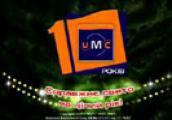 UMC-Лифт